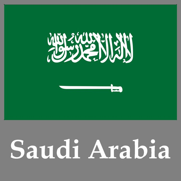 Saudi Arabia Flag And Name - My Evil Twin