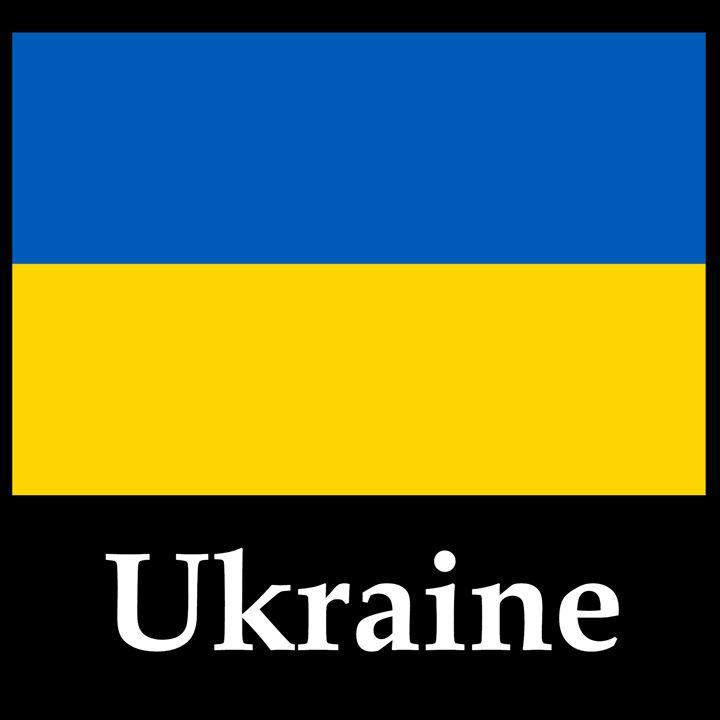Ukraine Flag And Name - My Evil Twin