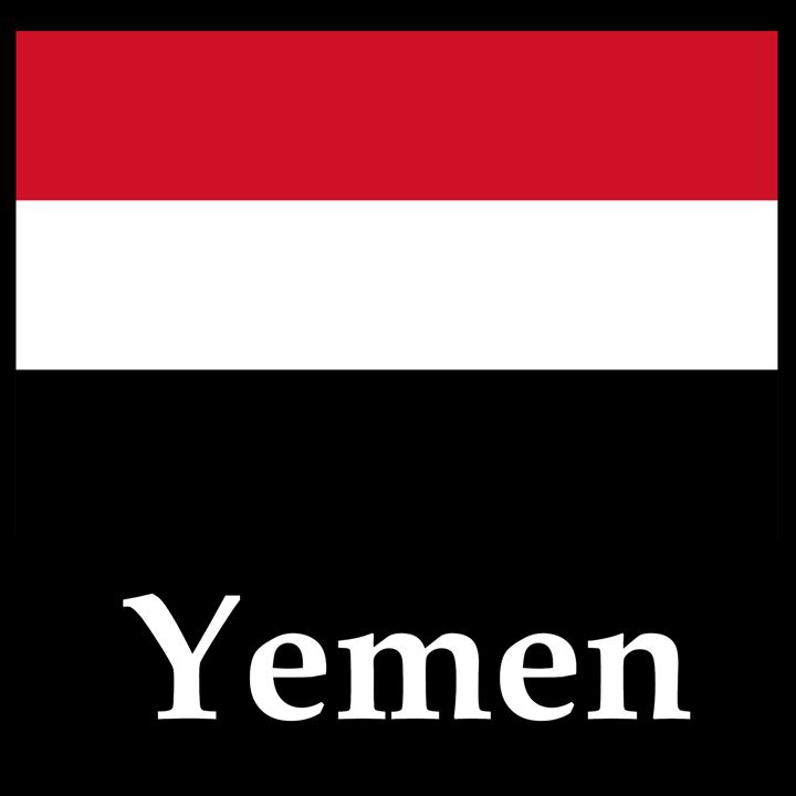 Yemen Flag And Name - My Evil Twin