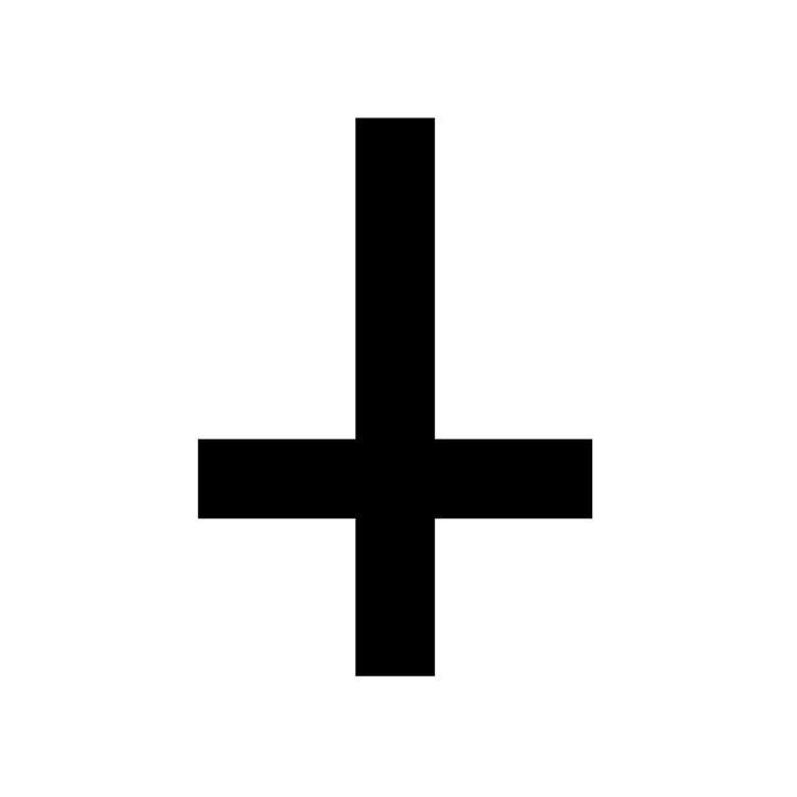 St. Peter's Cross - My Evil Twin