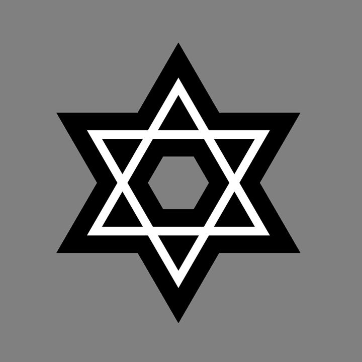 Judaism Symbol - My Evil Twin