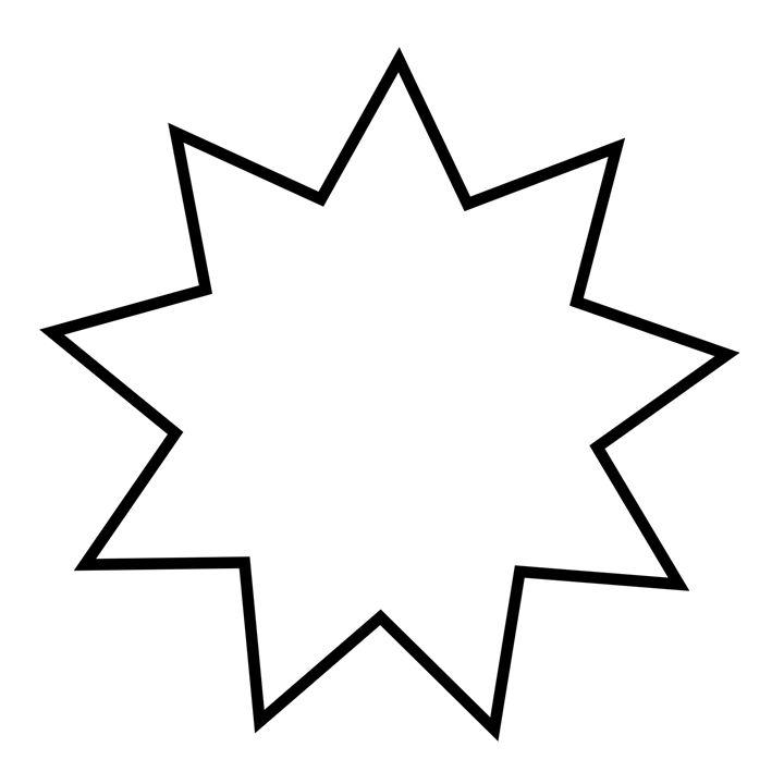 Bahai Symbol - My Evil Twin