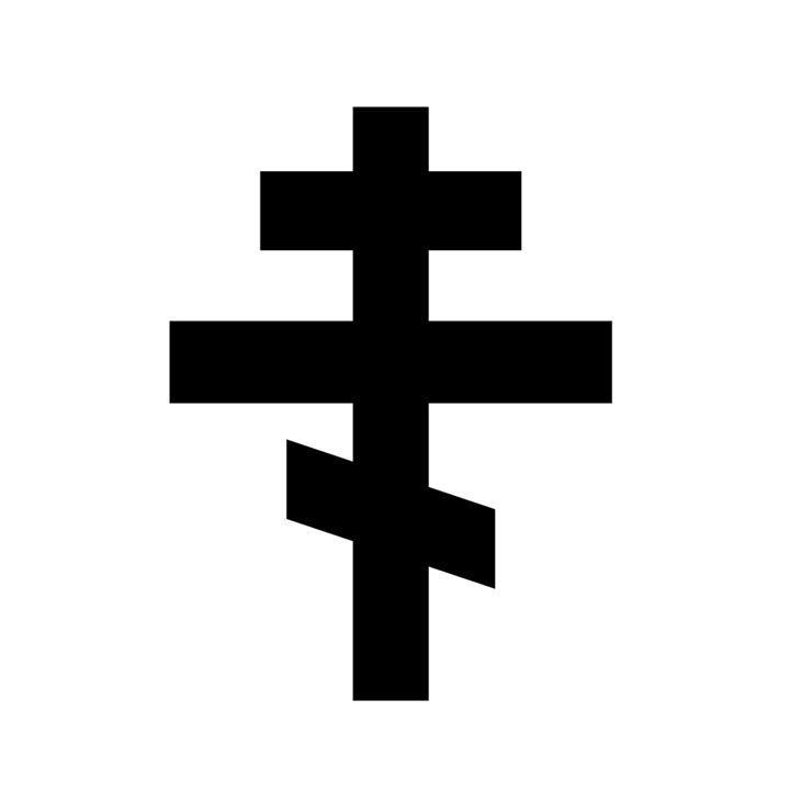 Russian Orthodox Symbol - My Evil Twin