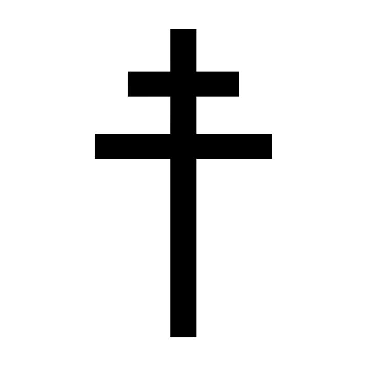 Archbishop's Cross - My Evil Twin