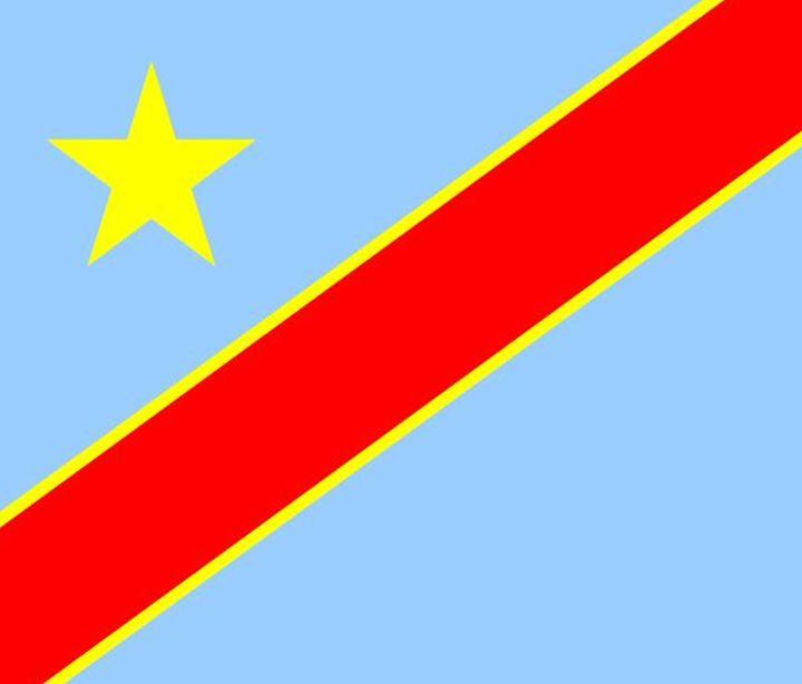 Congo Democratic Republic Flag - My Evil Twin