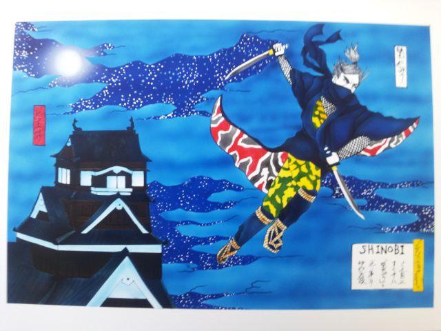 SHINOBI - Airbrush Art  NORI.Y