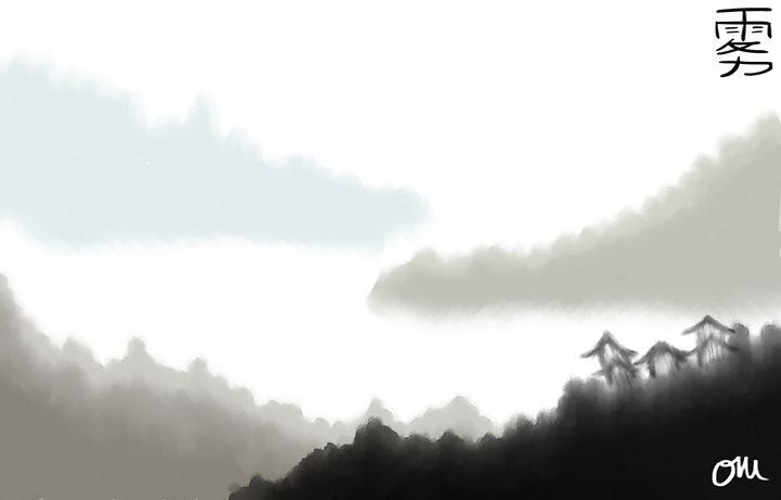 Fog - Owen