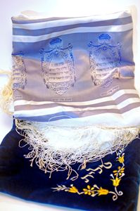 Tallit and an elaborated decorated t - PhotoStock-Israel