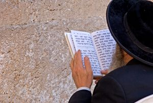 Israel, Jerusalem, wailing Wall - PhotoStock-Israel