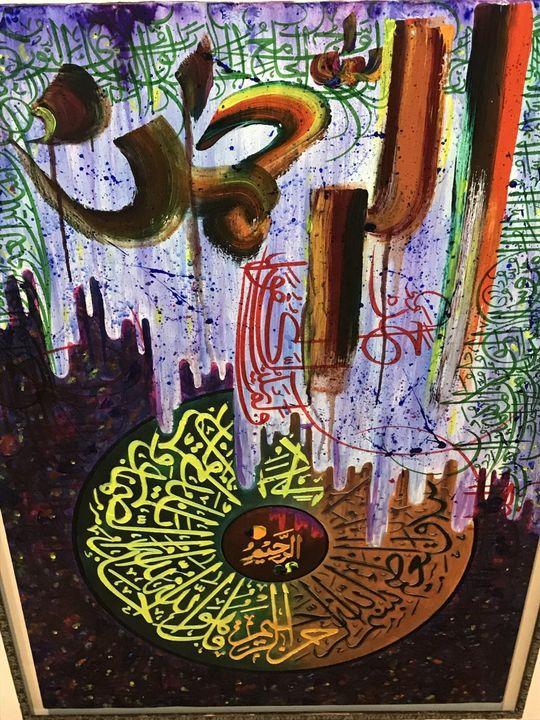 Al Rehman - Simply Paintings