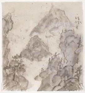 Misty Walk To Mountain Falls