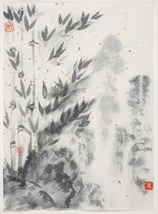 """Gold Rain"" Bamboo Fallls"