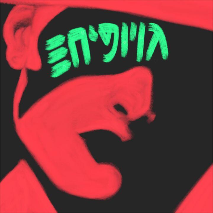 Enigma - pandaliondeath