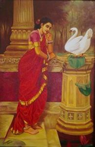 Damayanti and the swan-messenger