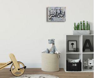 Inna ma'al usri yusra - Artistive