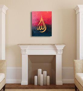 Allah - Artistive