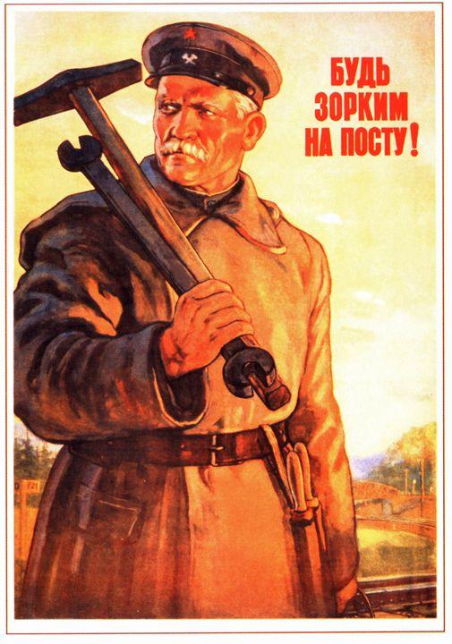 Be observant, sentinel! - Soviet Art