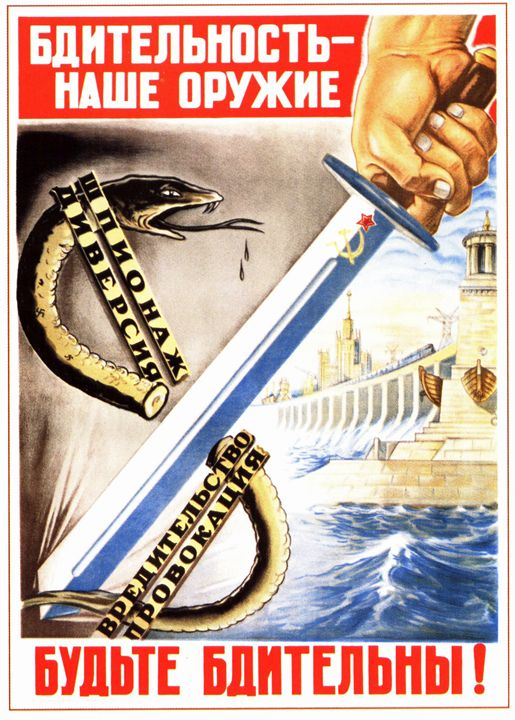 Vigilance is our weapon. Be vigilant - Soviet Art