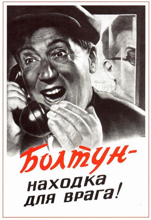 Babbler is a godsend for the enemy! - Soviet Art