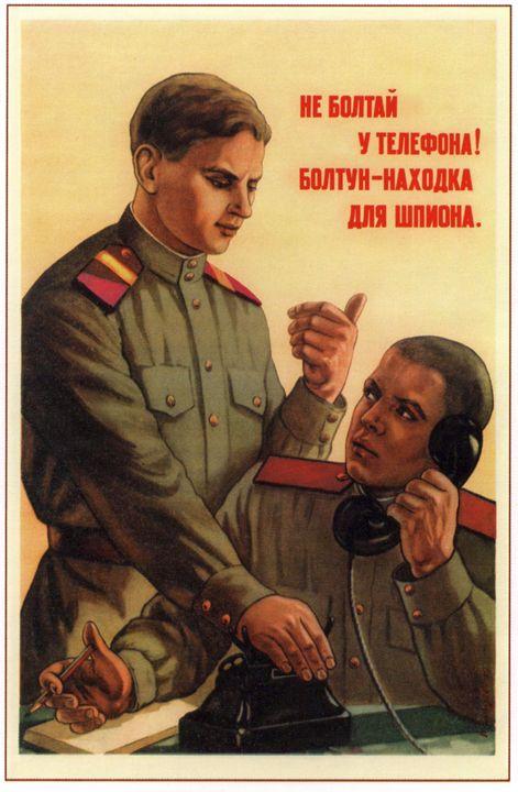 Do not chatter on the telephone! - Soviet Art