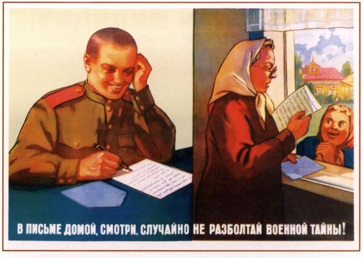 In a letter home make sure not to sh - Soviet Art