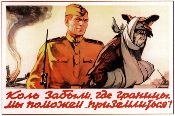 """We will help you """"land"""" if you forgo - Soviet Art"""