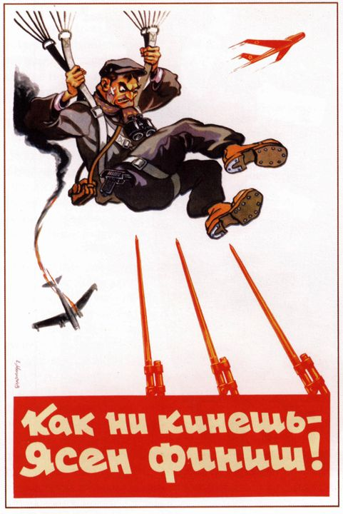 No matter what they are might try — - Soviet Art