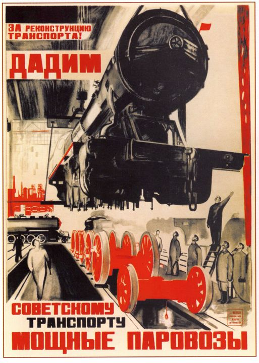 For the reconstruction of the transp - Soviet Art