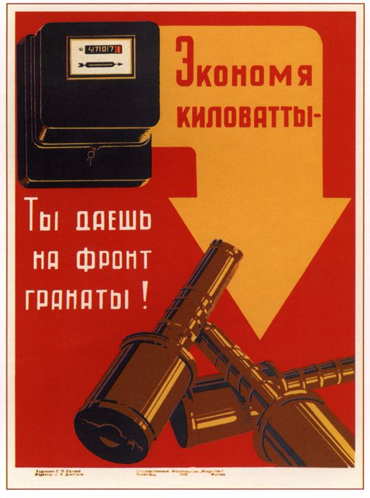 The less kilowatts you spend — The m - Soviet Art