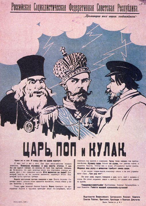 Tsar, priest and kulak - Soviet Art