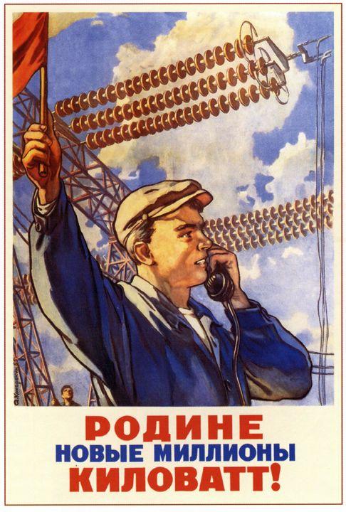 Millions of kilowatts to the Motherl - Soviet Art