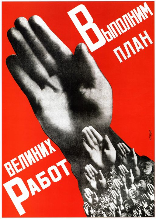 Let's fulfill plan of the great work - Soviet Art