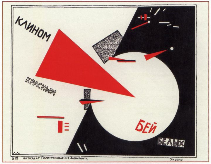Beat the Whites with the Red wedge - Soviet Art