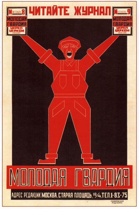 "Read the magazine ""Molodaya Gvardiya - Soviet Art"