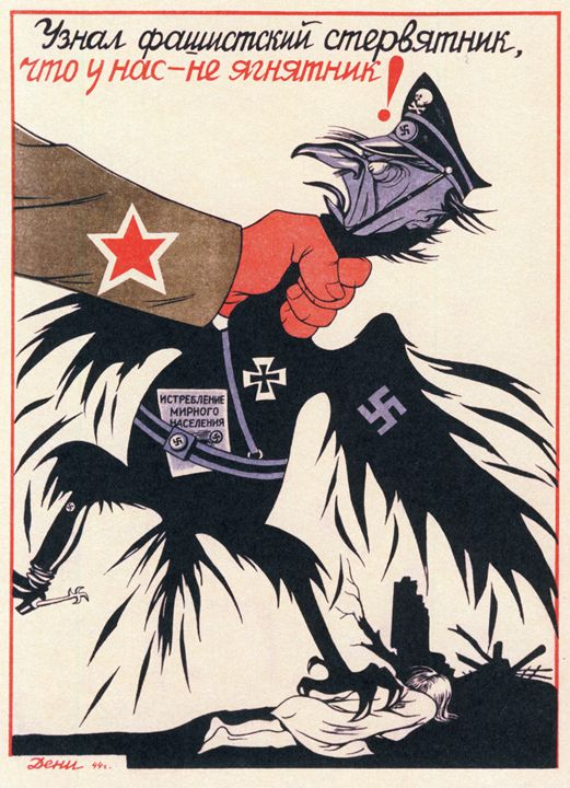 The fascist carrion crow has learned - Soviet Art