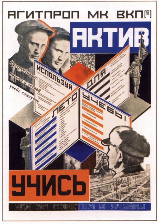 Study, Activists! - Soviet Art