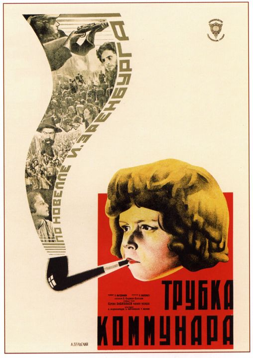 Communard's pipe - Soviet Art