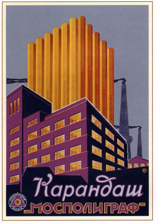Ìîspolygraph's Pencil - Soviet Art