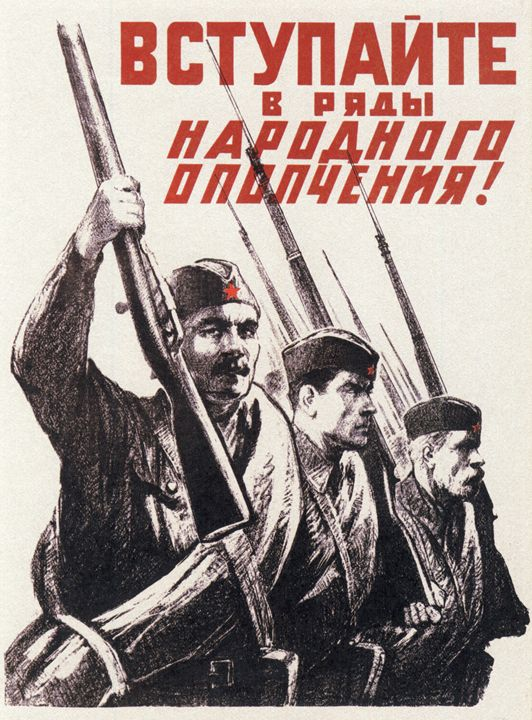 Join the rows of the people's Territ - Soviet Art