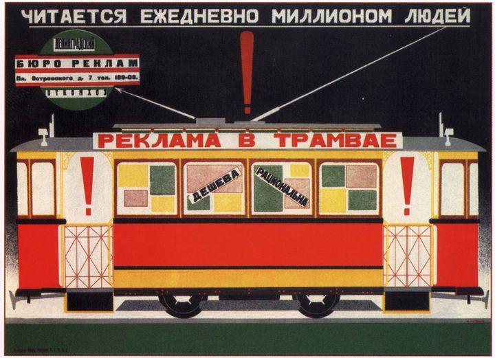 Tram Advertisement. It is read every - Soviet Art