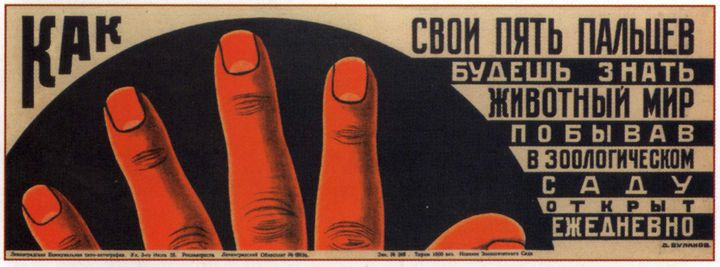 As the back of your hand you will kn - Soviet Art