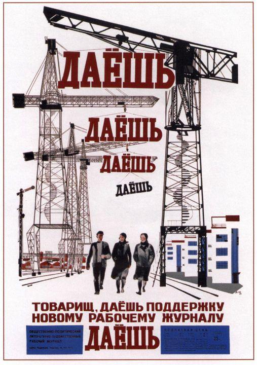 New Magazine Daesh - Soviet Art