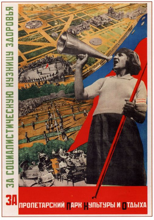 For proletarian Park of Culture and - Soviet Art
