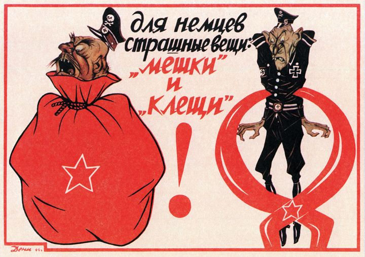 """The """"bags"""" and """"pincers"""" are terribl - Soviet Art"""