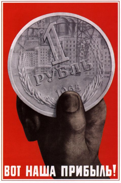 Here's our earnings! - Soviet Art