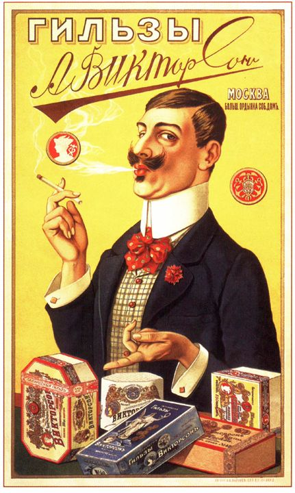 Cigarette shells by A. Viktorson. Mo - Soviet Art