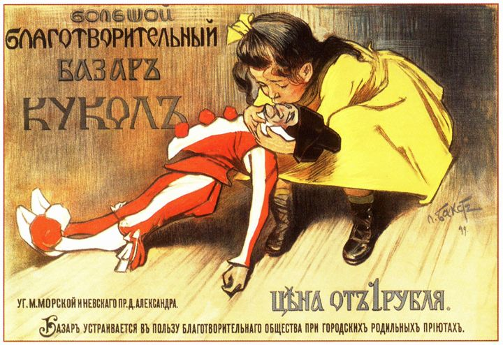 The Big Charitable Bazaar of Dolls - Soviet Art
