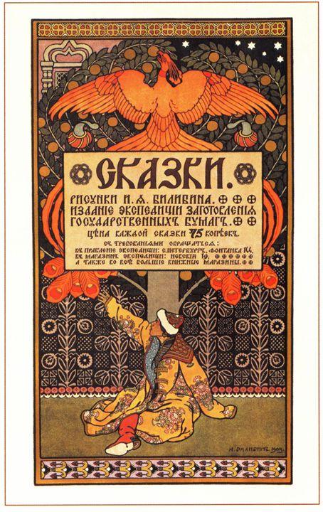 Fairy Tails - Soviet Art