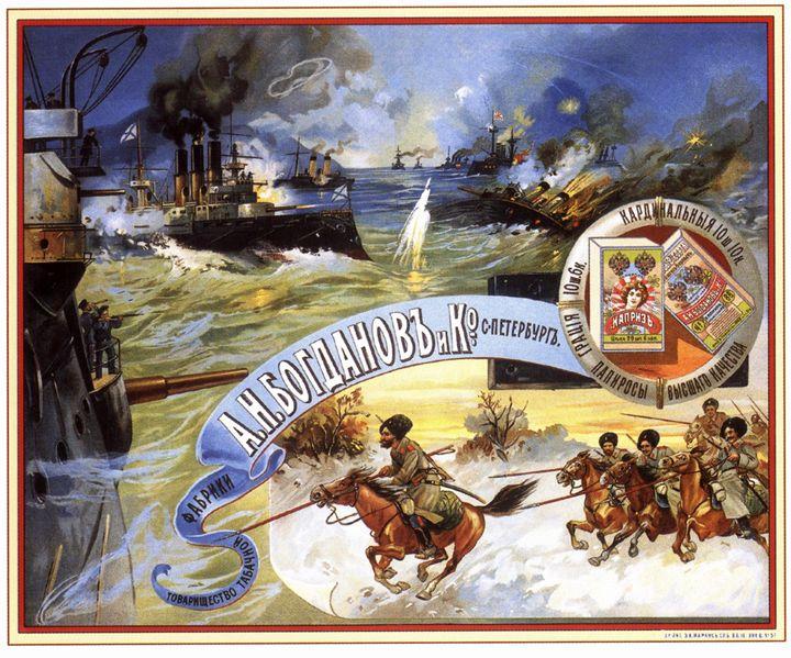 The Tobacco factory association À. N - Soviet Art