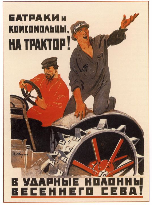 Day labourers and Komsomol members, - Soviet Art